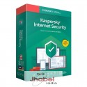 KASPERSKY INTERNET SECURITY MULTIDEVICE 2019 - 5 DISPOSITIVOS/ 5 MÓVILES Y TABLETS ANDROID - NO CD